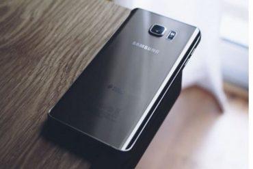 삼성, 미래 휴대폰에서 충전기와 이어폰 제거 기대