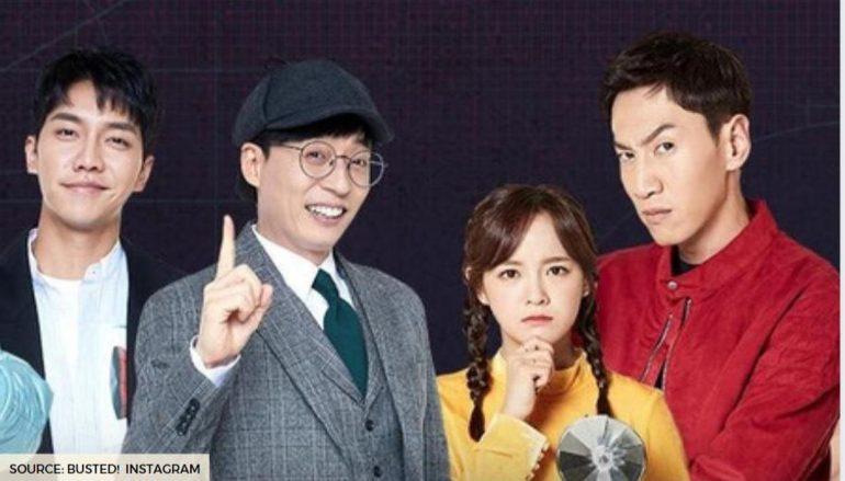 """언제든지 """"파열!""""  Netflix에서 시즌 3 출시?  한국 시리즈에 대한 모든 것"""