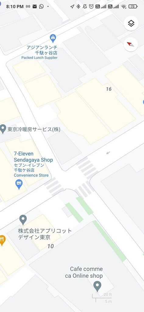 Google지도 거리 수준의 새로운 세부 정보