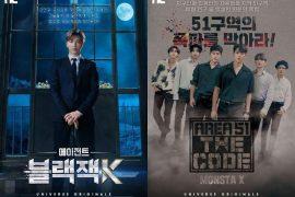 노래를 포함한 독창적 인 콘텐츠를 제공하는 엔씨 소프트의 글로벌 K-pop 커뮤니티 플랫폼