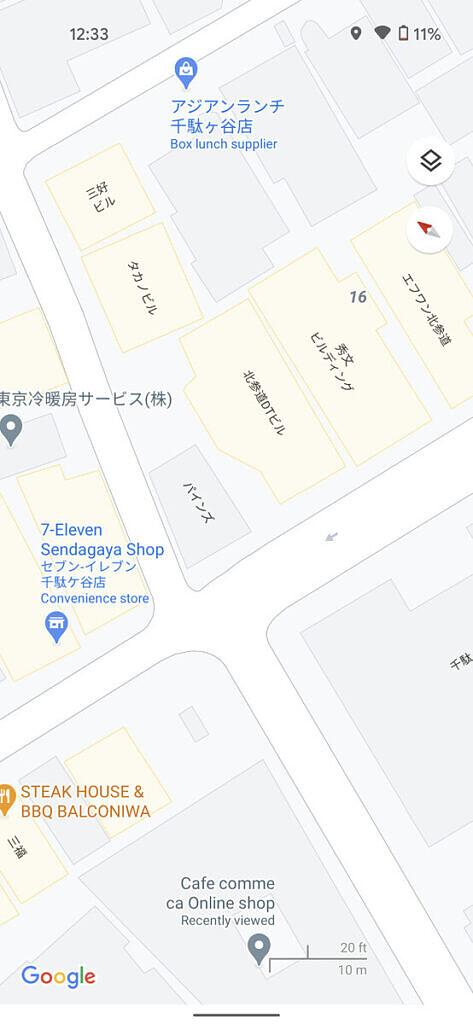 이전 Google지도의 거리 수준 세부 정보