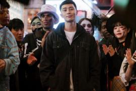 이 간과 한 한국 드라마는 당신이 들어 본 최고의 Netflix 쇼입니다.