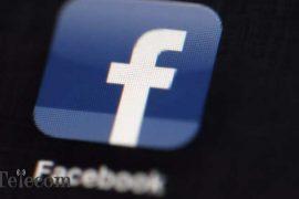 미국 대법원, 사용자 추적 소송, Telecom News, ET Telecom에서 Facebook의 항소 기각