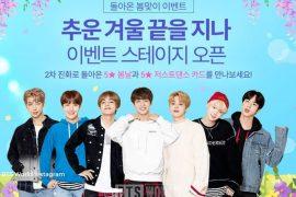 방탄 소년단이 Film Out OST 곡으로 반짝이는 OT7 티저를 공개합니다.  'BTS the Best'발매 확정