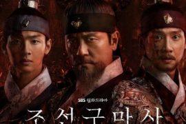 """한국 드라마는 """"역사적 수정""""과 중국의 영향에 대해 논란을 일으킨다"""