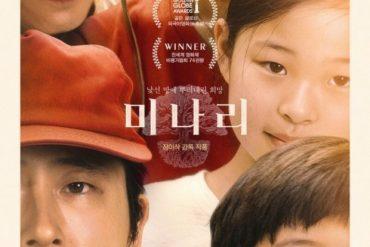 한국 전기, 골든 글로브 최우수 외국 영화상 수상