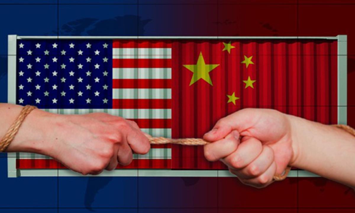 중국 미국 사진 : GT