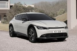 Kia Just Released Photos of Its First Electric Car - And They're Incredible