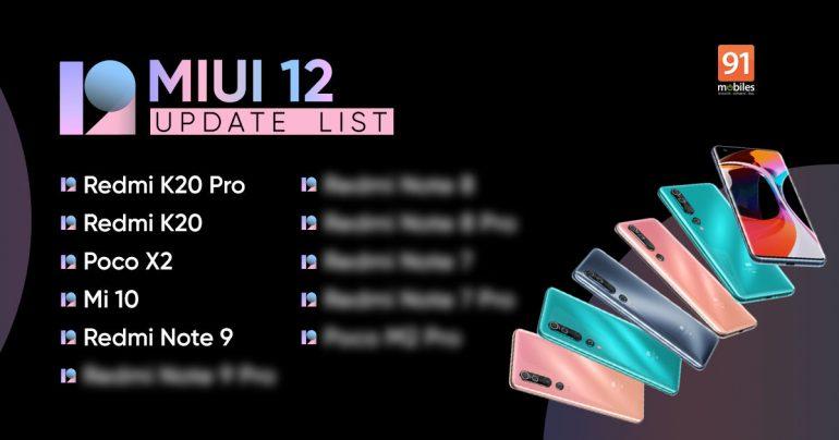 MIUI 12 업데이트, 인도 휴대 전화 메뉴, 라이브 배경 화면 등을 다운로드하세요.  91mobiles.com
