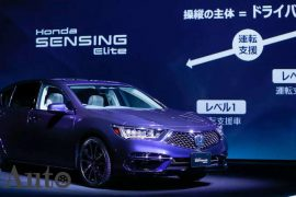 Honda의 자율 주행 전설은 자율 기술, 자동차 뉴스, ET Auto의 큰 발걸음입니다.