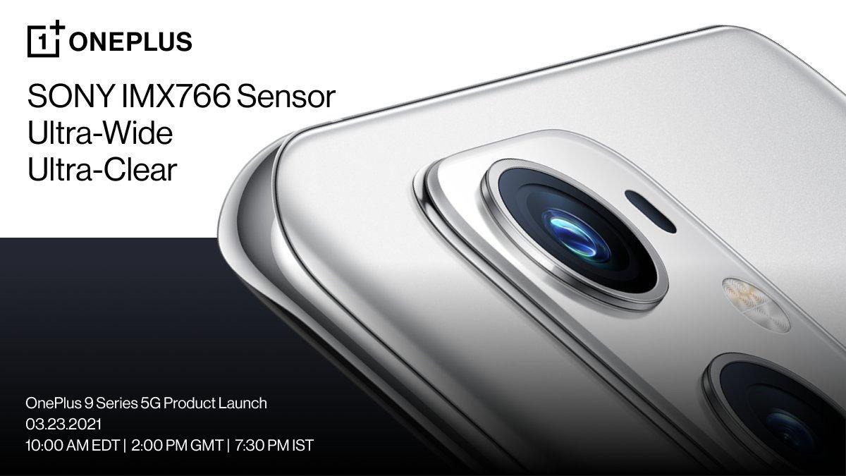Sony IMX766 시리즈 OnePlus 9