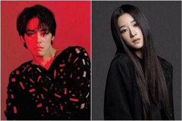 배우 김정현, 전 애인 서예지,``괜찮아도 안돼도 안돼 ''의 스타, 연예 소식, 화제