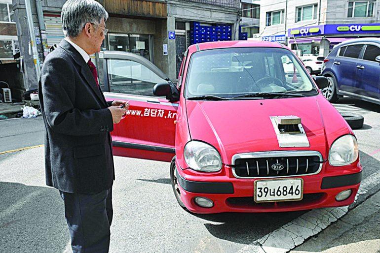가지 않은 길 : 한국의 자율 주행 교수