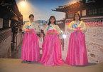 한국 문화의 날이 호이 안에서 열립니다.
