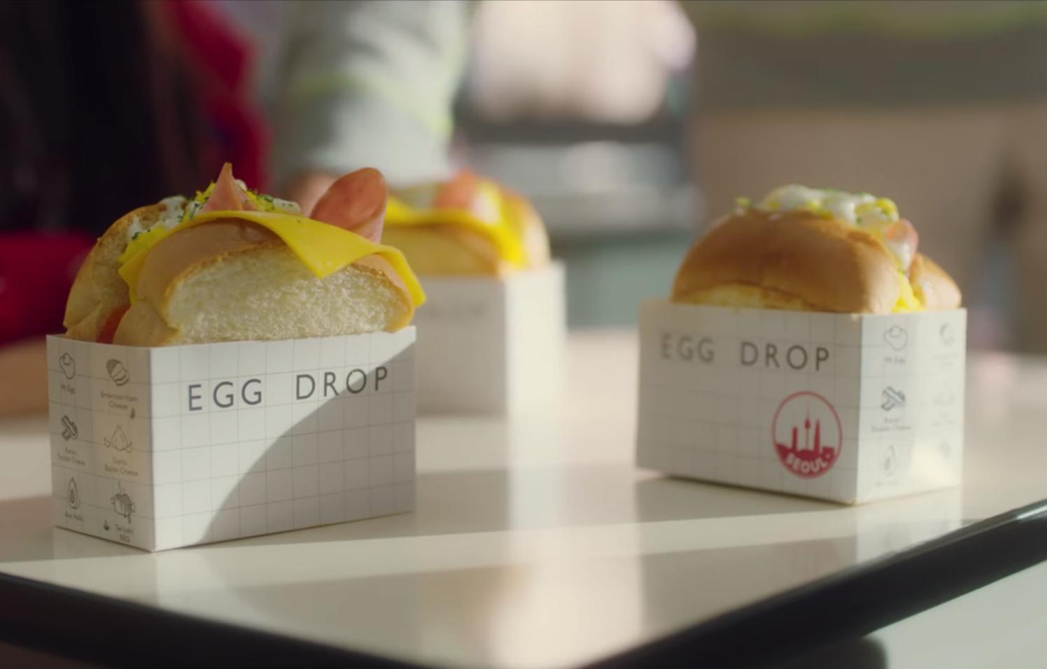 18시에 다시 계란 샌드위치.  사진 : Netflix