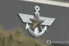 (LEAD) British aircraft carrier to visit S. Korea this year