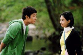 왜 한국 영화 사랑 공포증을보아야합니까?