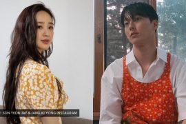 장기영과 선은 재 데이트?  유명 기관 발표 성명