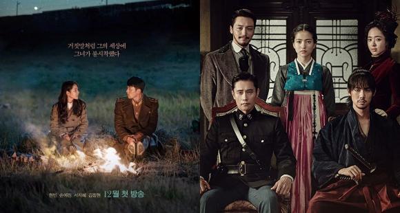 역대 최고의 K 드라마 8 선의 시청률에 깜짝 놀랄 것입니다!