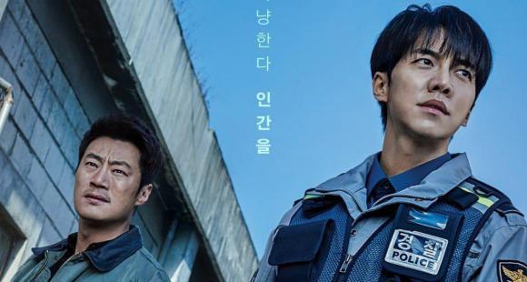 K-drama, feat mouse 이승기에서 떠오르는 최고의 트렌드는 우수성이 있다고 믿는 이유입니다.