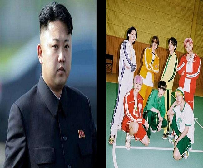 BTS 2021 Muster Sowoozoo: North Korea
