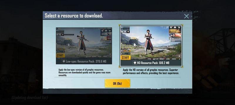 플레이어는 각각의 리소스 패키지를 선택해야합니다.