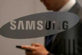 FILE PHOTO: Samsung is expected to tell the world more about the