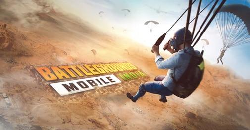 Google Play 스토어에서 PUBG Mobile India 버전을 다운로드하는 방법은 무엇입니까?