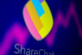 인도의 ShareChat은 Temasek 등으로부터 1억 4,500만 달러를 모금했으며 가치는 거의 30억 달러였습니다.