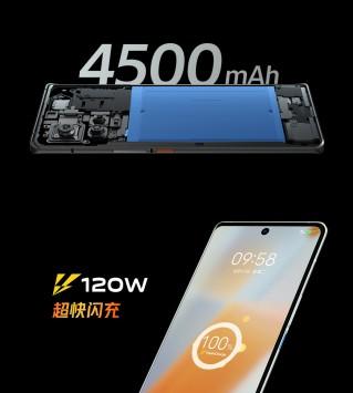 iQOO 8 Pro 배터리 및 충전