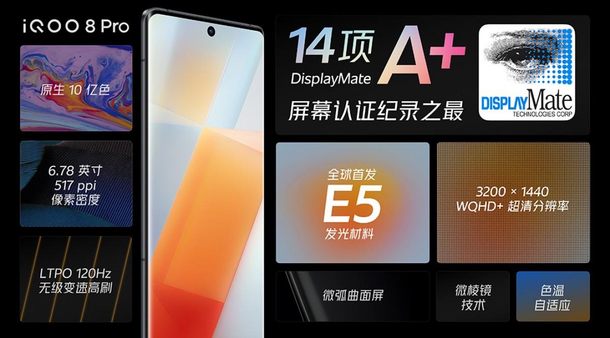 iQOO 8 및 8 Pro는 Samsung OLED 120Hz 디스플레이, Snapdragon 888+ 및 120W 고속 충전을 제공합니다.
