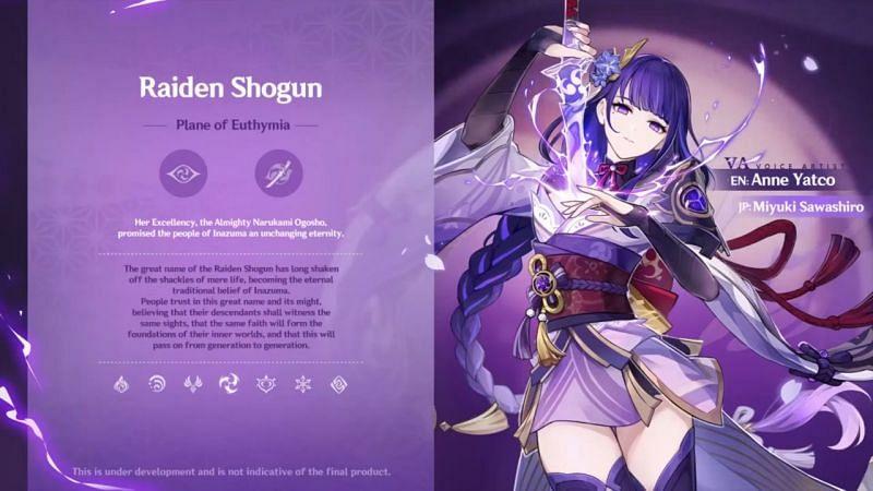 Live 2.1의 Raiden Shogun (이미지 제공: Genshin Impact)