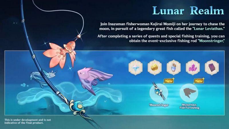 Lunar Realm은 플레이어에게 사냥용 활을 제공합니다(이미지 제공: Genshin Impact)