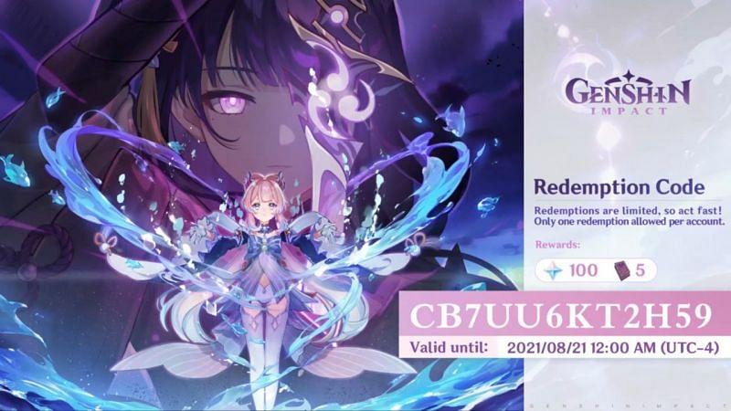 두 번째 교환 코드(이미지 제공: Genshin Impact)