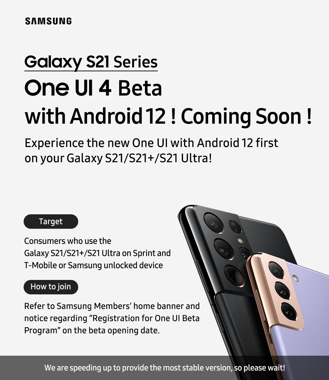 Samsung Galaxy S21 One UI 4.0 베타 프로그램 Sprint T-Mobile USA