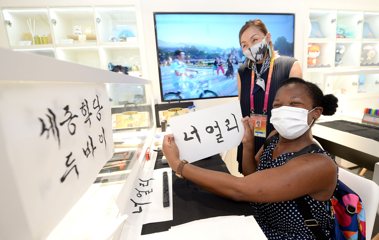 2020 두바이 엑스포 한국관에서 한 관람객이 11일 자신의 이름을 한글로 쓰고 있다.  (코트라 제공)